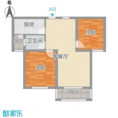 景城名轩89.00㎡3#,6#,7#楼A2户型2室2厅1卫1厨