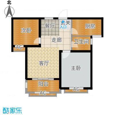 景城名轩86.00㎡5#,8#楼A1户型(改)户型2室2厅1卫1厨