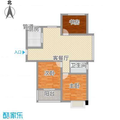 景城名轩114.53㎡A3-01户型3室2厅1卫1厨
