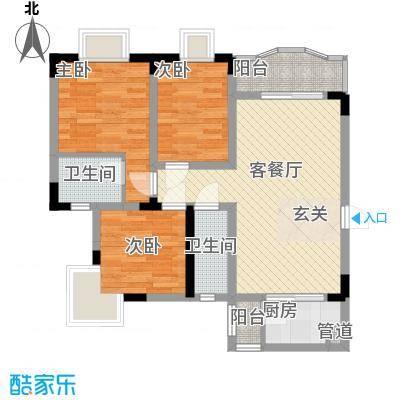 大信花园深圳大信花园一期户型图4户型10室