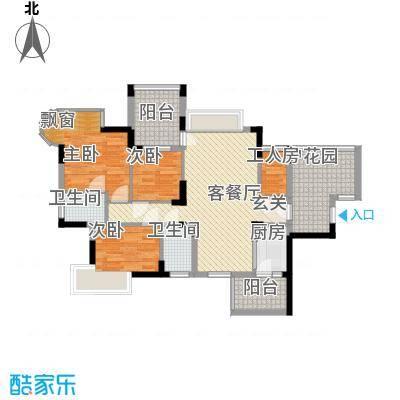 富通城113.96㎡富通城户型图E1栋014室2厅2卫11厨户型4室2厅2卫1厨