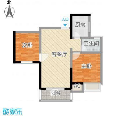 御城89.00㎡37号楼B户型2室2厅1卫1厨