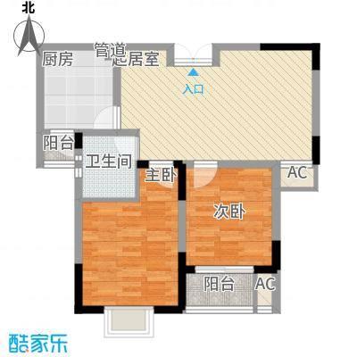 南湖家苑(二期)87.74㎡B1-01户型2室2厅1卫1厨