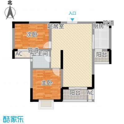 南湖家苑(二期)95.87㎡B5-01户型2室2厅1卫1厨
