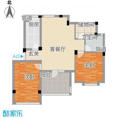 万科城市花园万科城市花园户型图Z5户型2室2厅1卫1厨户型2室2厅1卫1厨