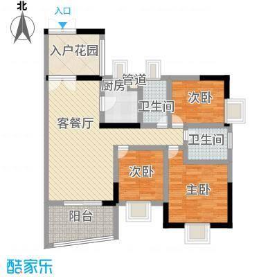 绿海名居102.00㎡深圳绿海名居户型图11户型10室