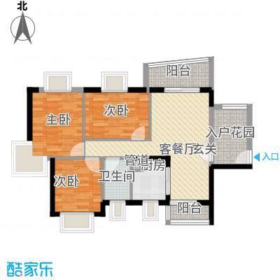 绿海名居87.00㎡深圳绿海名居户型图07户型10室