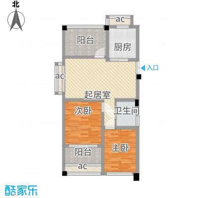 金色湖滨87.16㎡金色湖滨户型图3#楼A户型2室2厅1卫1厨户型2室2厅1卫1厨