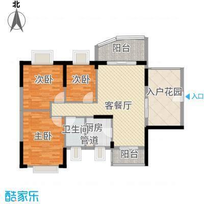 绿海名居93.00㎡深圳绿海名居户型图10户型10室