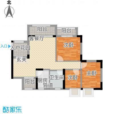 绿海名居87.00㎡深圳绿海名居户型图04户型10室