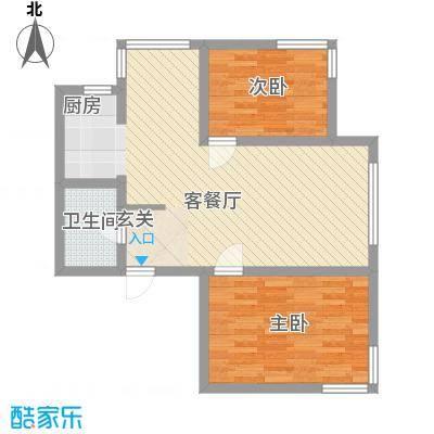 远洋风景93.98㎡远洋风景户型图B1户型2室2厅1卫1厨户型2室2厅1卫1厨