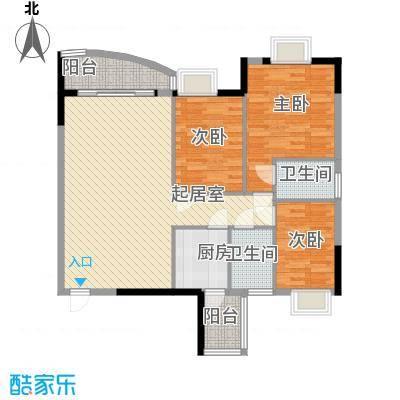 中南花园117.73㎡深圳中南花园户型图6户型10室