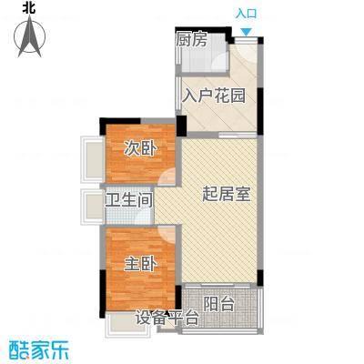 南国丽园77.08㎡南国丽园户型图2栋1/2座2室2厅1卫户型2室2厅1卫