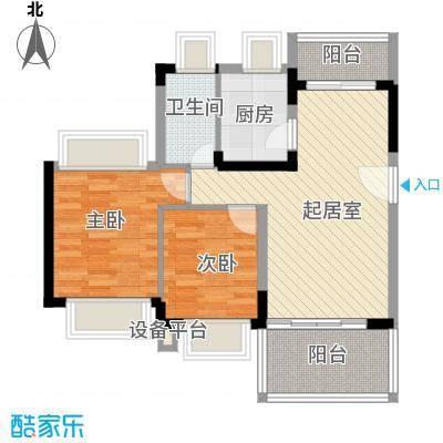 南国丽园70.92㎡南国丽园户型图1栋2座,3栋3坐2室2厅1卫户型2室2厅1卫