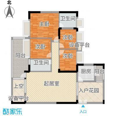 南国丽园135.48㎡南国丽园户型图3栋1/2座4室2厅2卫户型4室2厅2卫