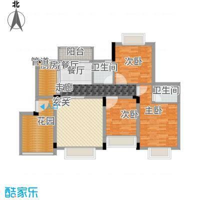 华美丽苑华美丽苑户型图户型图3室2厅2卫1厨户型3室2厅2卫1厨