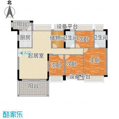 南国丽园136.60㎡南国丽园户型图1栋1座3栋4座5室2厅2卫户型5室2厅2卫