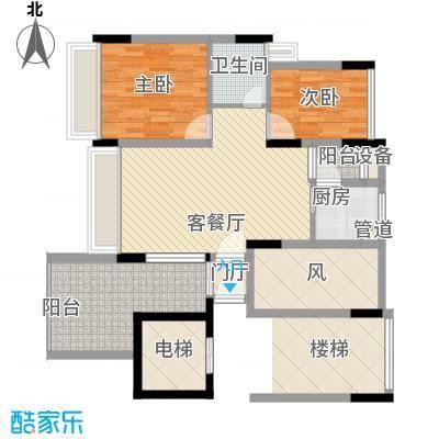城市阳光花园深圳城市阳光花园户型10室