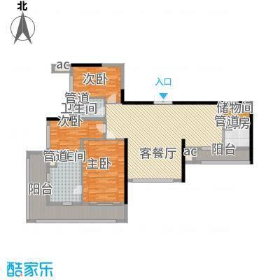 锦绣御园户型图三期8栋A座B户型 (正面) 3室2厅2卫1厨