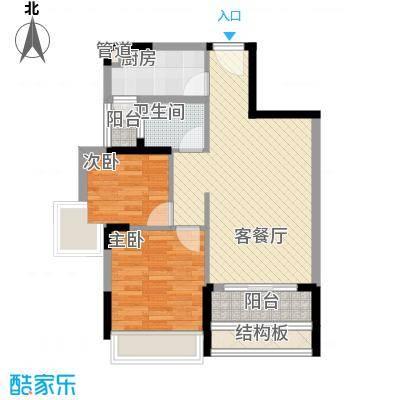 荣域44.00㎡2室