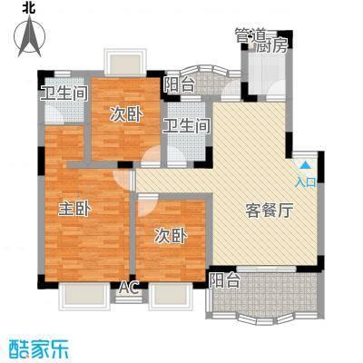 迎侨花园117.00㎡迎侨花园3室户型3室