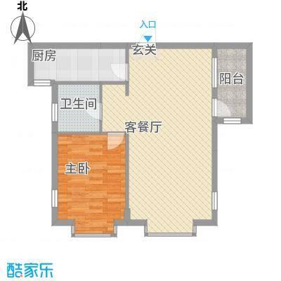 绿城苑1室户型1室2厅1卫1厨