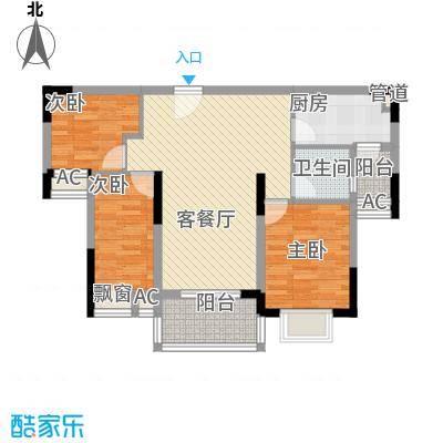 迎侨花园98.00㎡迎侨花园3室户型3室