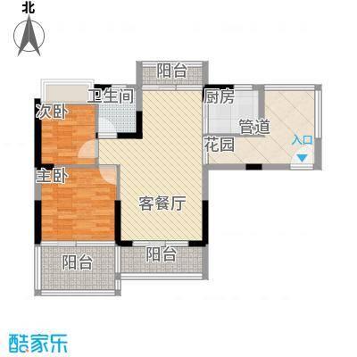 荣域74.25㎡魔方两房(一单元A、三单元B)户型2室2厅1卫