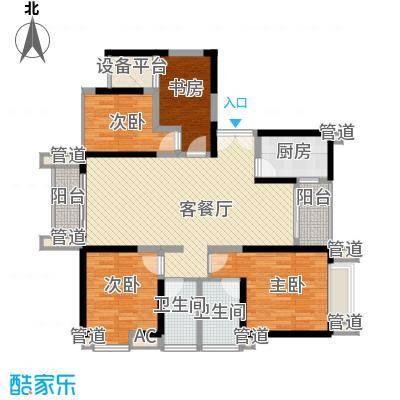 绿海湾花园113.49㎡绿海湾花园户型图B座02户型3室2厅2卫户型3室2厅2卫