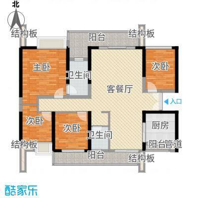 绿海湾花园133.00㎡绿海湾花园户型图C座03户型4室2厅2卫1厨户型4室2厅2卫1厨