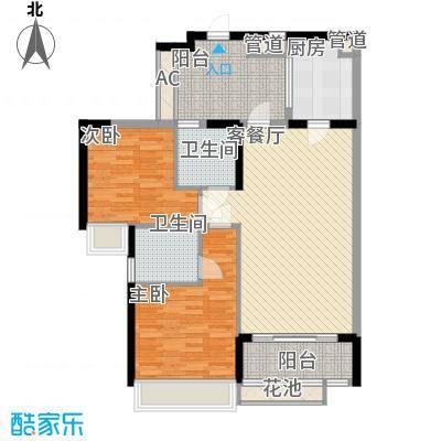 中信红树湾99.00㎡中信红树湾2室户型2室