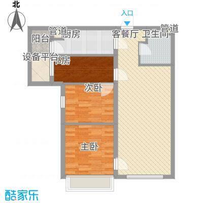 华业玫瑰东方华业玫瑰东方3室户型3室