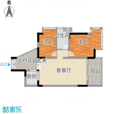 锦绣江南四期深圳锦绣江南四期户型图1户型10室