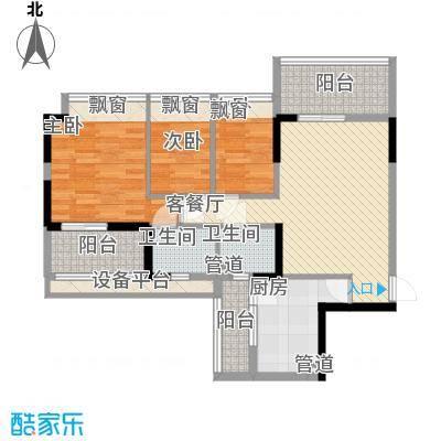 懿花园(和黄)89.00㎡C10-C11栋C、D户型3室2厅2卫1厨