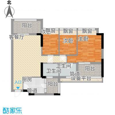 懿花园(和黄)C3-C9栋A、B户型;C1、C2、C12栋C、D户型3室2厅2卫1厨