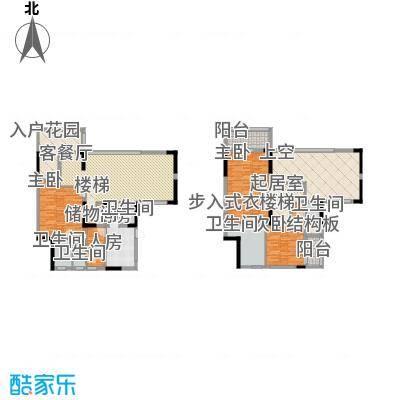 懿花园(和黄)173.00㎡C10栋、C11栋01、02座A、B户型5室3厅4卫1厨