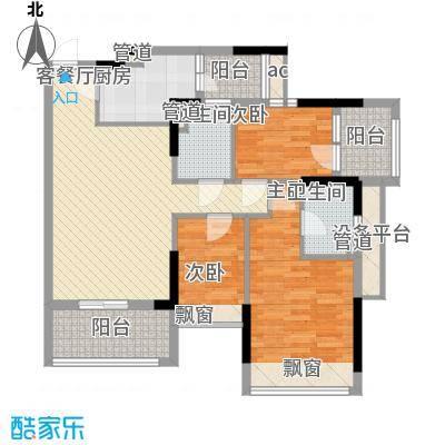 懿花园(和黄)C1-C2、C10-C11栋A/B户型;C3-C9栋C、D户型3室2厅2卫1厨