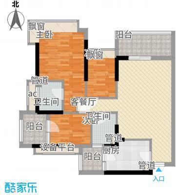 懿花园(和黄)89.00㎡C1/3/6/7栋B/C户型;C12/2/5/6栋A/D户型3室2厅2卫1厨