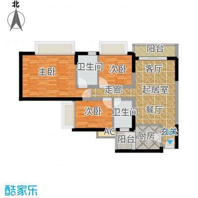 华侨新苑95.00㎡华侨新苑3室户型3室