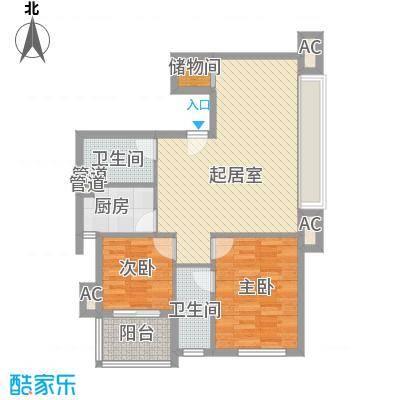 高正豪景花园90.00㎡高正豪景花园2户型10室