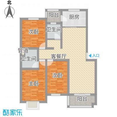祥和楼120.00㎡祥和楼3室户型3室