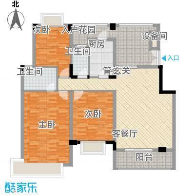 中环花园三期深圳中环花园三期户型10室