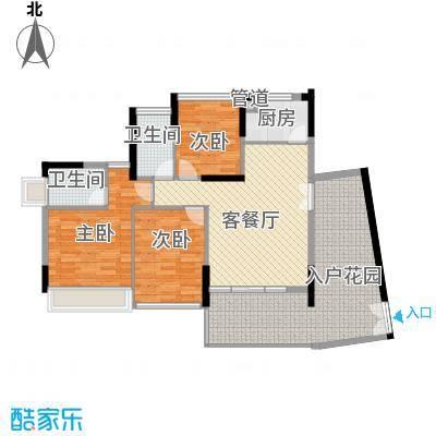 潜龙景园 3室 户型图