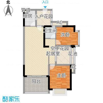 畔山御景花园88.63㎡户型5户型2室2厅1卫