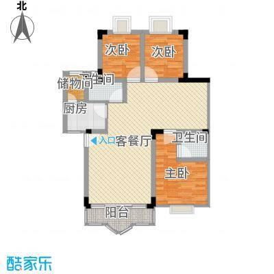 中环花园深圳中环花园户型图4户型10室
