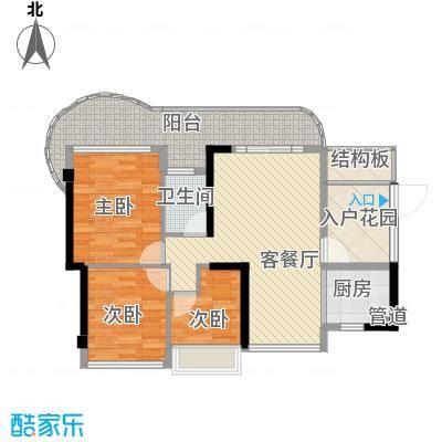香缇雅苑82.00㎡深圳香缇雅苑户型图3户型10室
