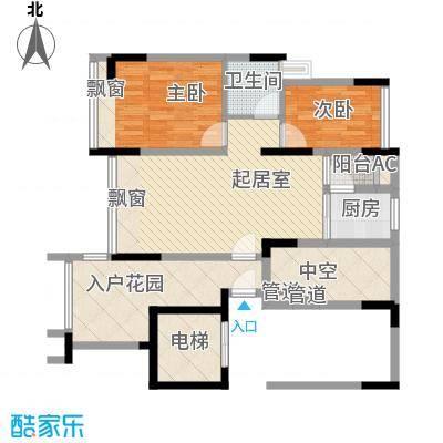 馨园馨园户型图户型图2室2厅1卫1厨户型2室2厅1卫1厨