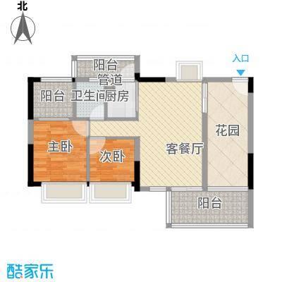 书苑雅阁书苑雅阁户型图户型图_42室2厅1卫1厨户型2室2厅1卫1厨