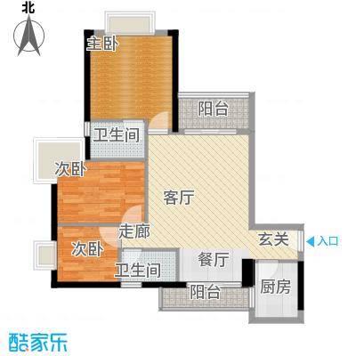 雅仕荔景苑雅仕荔景苑户型图3室2厅2卫1厨户型10室