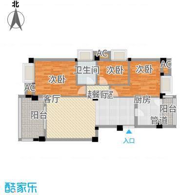 深圳华昱苑户型图8